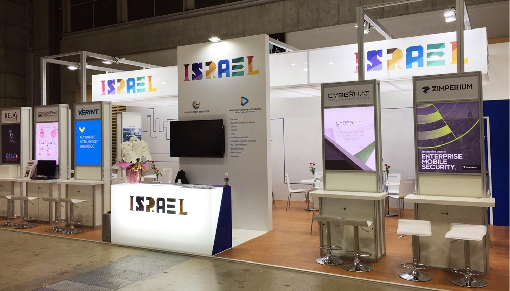 Israel Pavilion @ Tokyo IT Show 2016